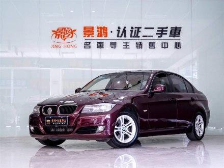 ���R3系(�M口) 2010款 320i�r尚型