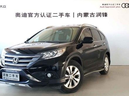 本田CR-V 2013款 2.4L 四驱豪华版