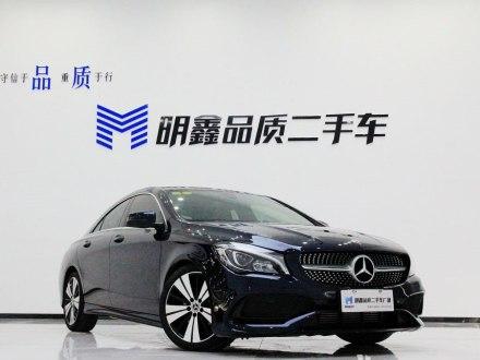 奔驰CLA级 2017款 改款 CLA 200 时尚型