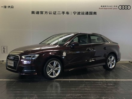�W迪A3 2019款 Limousine 35 TFSI �r尚型 ��VI
