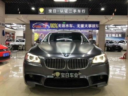 宝马5系 2012款 535Li 豪华型