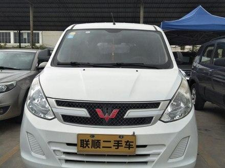 五菱�s光V 2015款 1.2L��用型