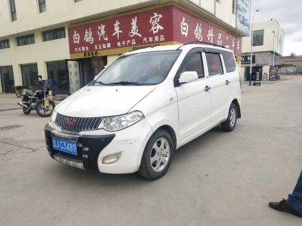 五菱宏光 2013款 1.5L S豪华型