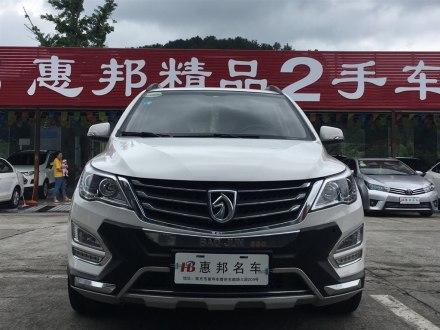 宝骏560 2016款 1.5T 手动豪华型