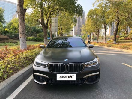 宝马7系 2018款 M760Li xDrive