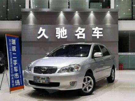 花冠 2011款 1.6L 自动豪华版