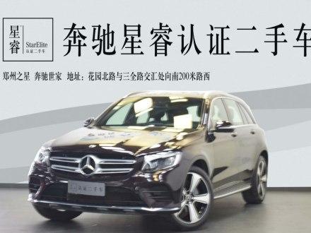 奔驰GLC 2019款 改款 GLC 300 L 4MATIC 动感型