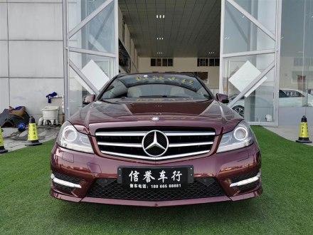 奔驰C级 2013款 C 260 时尚型 Grand Edition