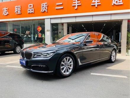 宝马7系 2016款 730Li 豪华型