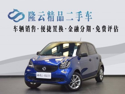 smart forfour 2016款 1.0L 52千瓦灵动版