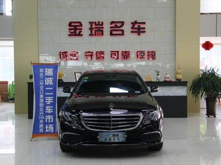 奔驰E级 2017款 E 320 L 4MATIC