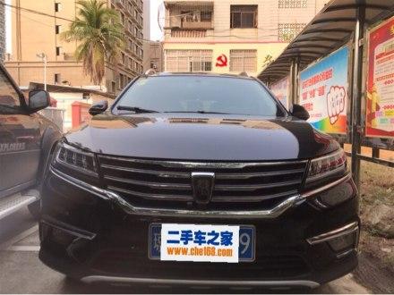 荣威RX5 2019款 20T 两驱自动Ali智联网钛金版