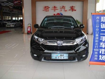 本田CR-V 2017款 240TURBO CVT两驱都市版