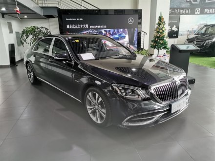 �~巴赫S� 2018款 S 450 4MATIC