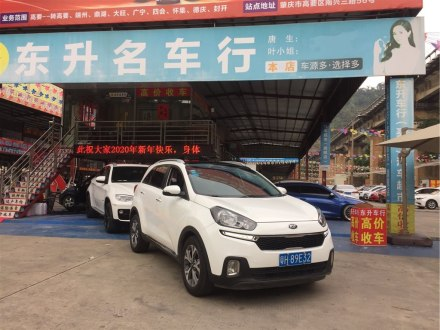KX3傲跑 2015款 1.6L 自��沈�PRM