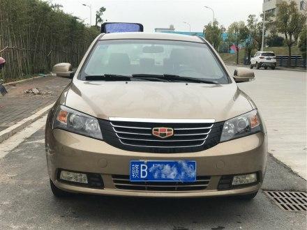 经典帝豪 2012款 三厢 1.5L 手动舒适型