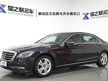 奔�YS� 2019款 S 350 L 尊�F型