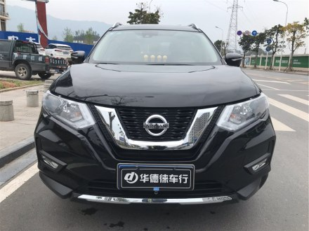 奇�E 2019款 2.0L CVT智�舒�m版 2WD