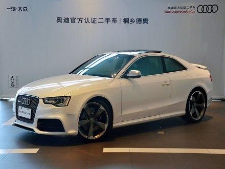 �W迪RS 5 2014款 RS 5 Coupe 特�e版