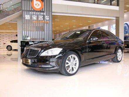 奔驰S级 2012款 S 400 L HYBRID Grand Edition