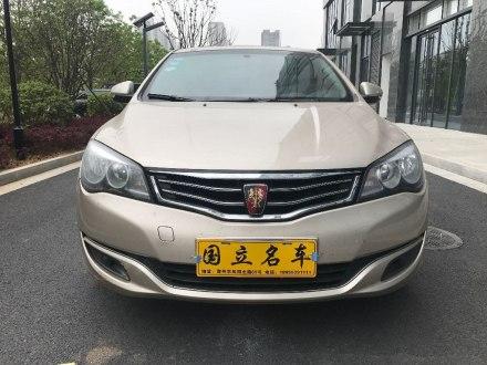 荣威350 2015款 1.5L 手动尊享版