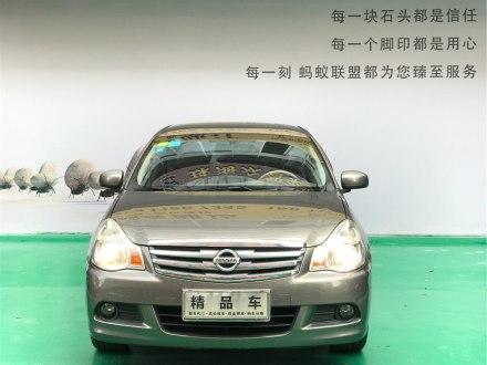 轩逸 2009款 2.0XL CVT科技版