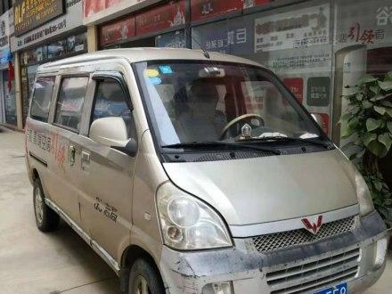五菱荣光 2011款 1.5L标准型
