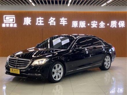 奔驰S级 2019款 S 350 L 尊贵型 臻藏版
