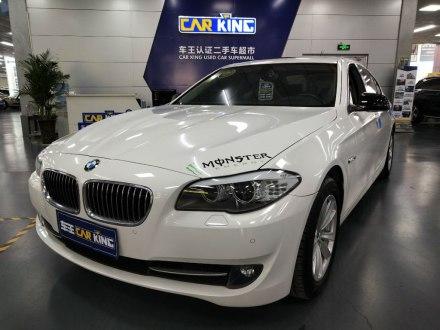 宝马5系 2013款 525Li 豪华型
