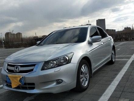 雅阁 2008款 2.0L EX