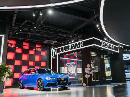 �W迪RS 6 2018款 RS 6 4.0T Avant尊享�\�酉蘖堪�