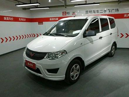 五菱宏光 2015款 1.2L S 基本型国V