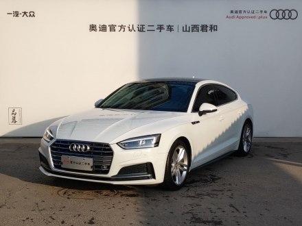 奥迪A5 2017款 Sportback 45 TFSI 时尚型