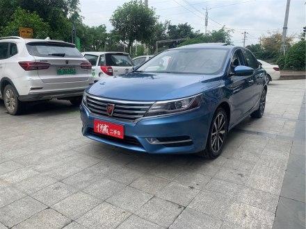 荣威i6 2018款 20T 自动旗舰版
