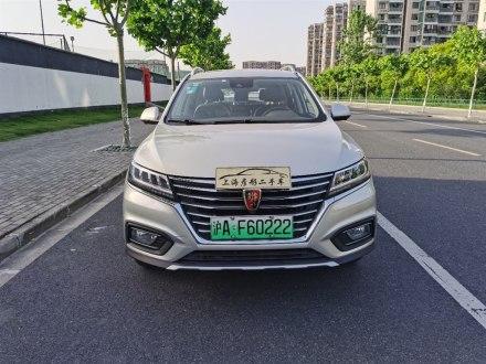 �s威RX5新能源 2017款 eRX5 50T 混�踊ヂ�尊�s旗�版