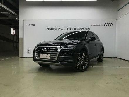 �W迪Q5L 2018款 45 TFSI 尊享�L雅型 ��V