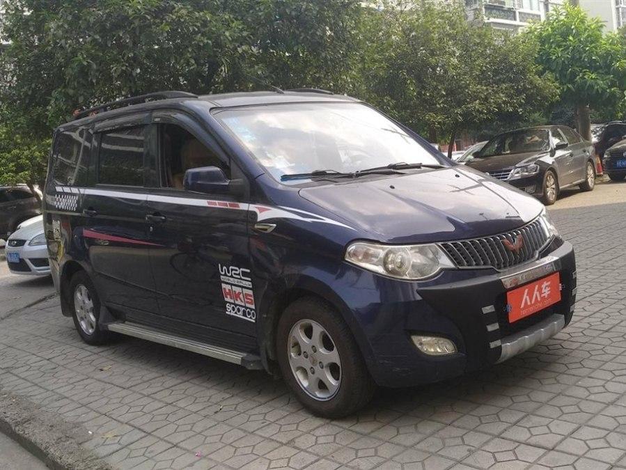 五菱宏光 2010款 1.2l 标准型图片
