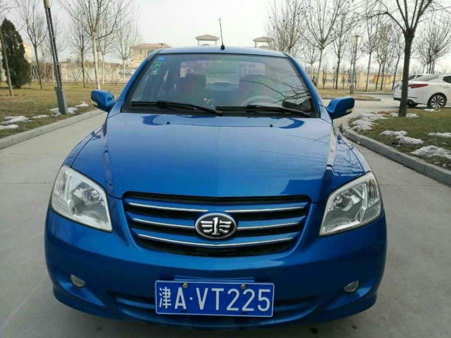 颜  色: 蓝色 燃油标号: 93号(京92号) 驱动方式: 前置前驱 夏利n5