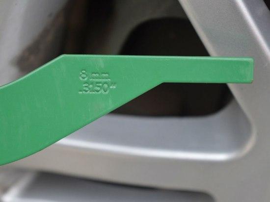 西安二手 北斗星 X5 2013款 改款 1.4L 豪高清图片