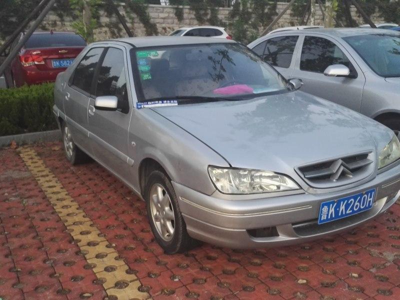 2005款  爱丽舍  1.6SX 16V 手动挡