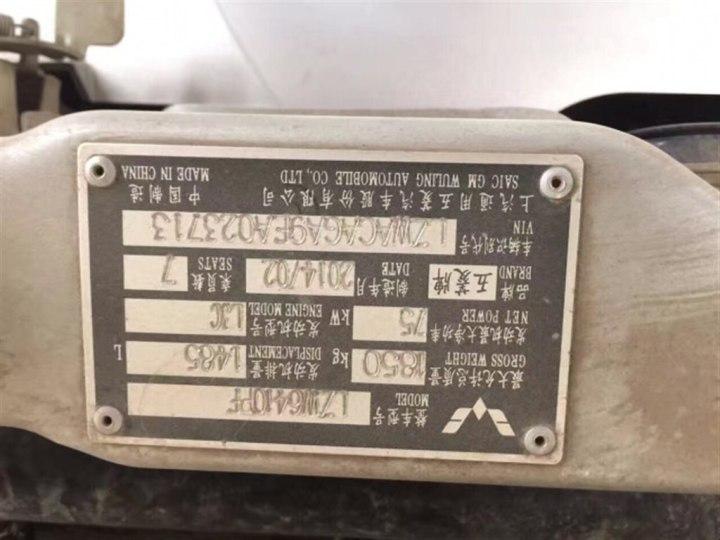 五菱宏光s标配收音机喇叭接线图