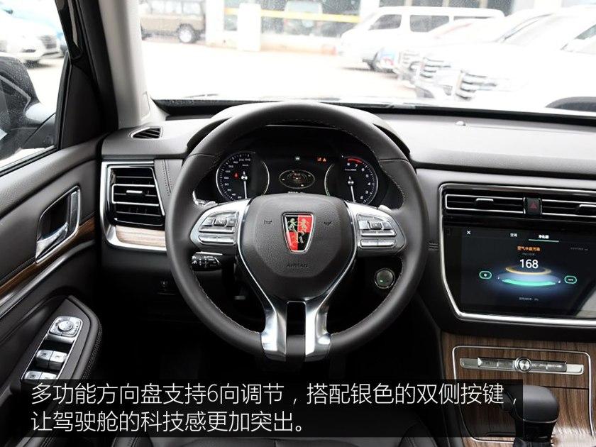 """荣威RX8的""""非承载车身""""都承载了什么"""