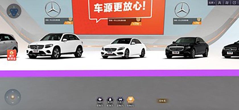 汽车之家二手车网上车展解锁看车新姿势