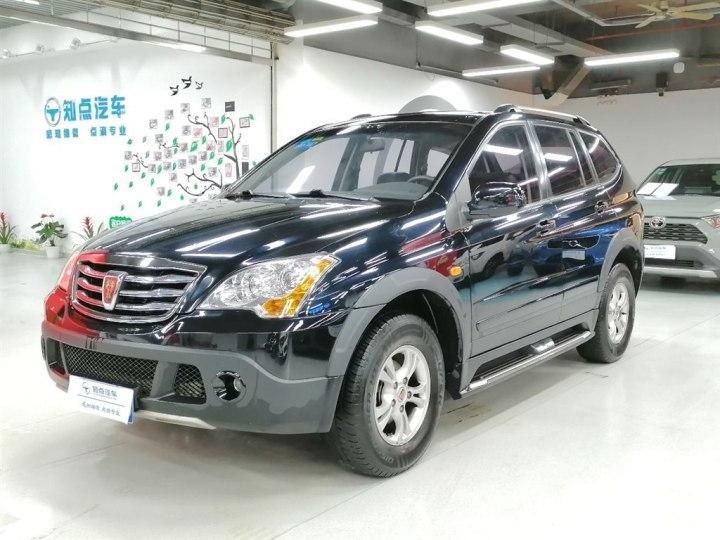 2014荣威w5图片_【上海】荣威W5 2014款 1.8T 2WD 自动胜域特装版_5.3000_二手车之家