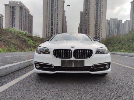 重庆二手宝马5系 2014款 525Li 豪华设计套装