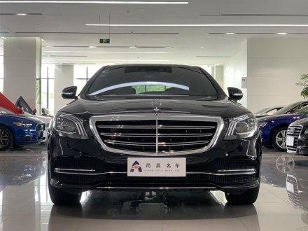 江苏二手奔驰S级 2020款 S 350 L 商务型 臻藏版