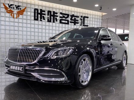 辽宁二手迈巴赫S级 2019款 S 450 4MATIC