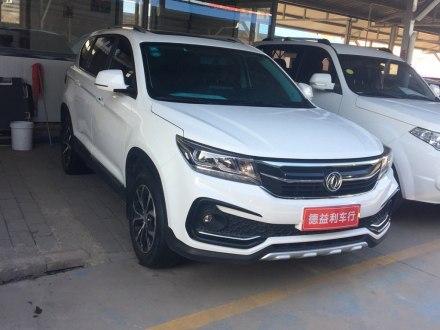 景逸X5 2017款 1.6L CVT豪华型