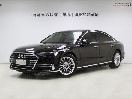 奥迪A8 2019款 Plus A8L 50 TFSI quattro 舒适型
