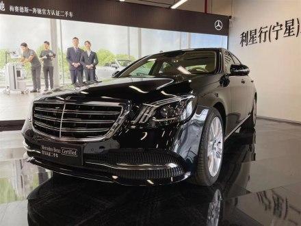 奔驰S级 2019款 S 450 L